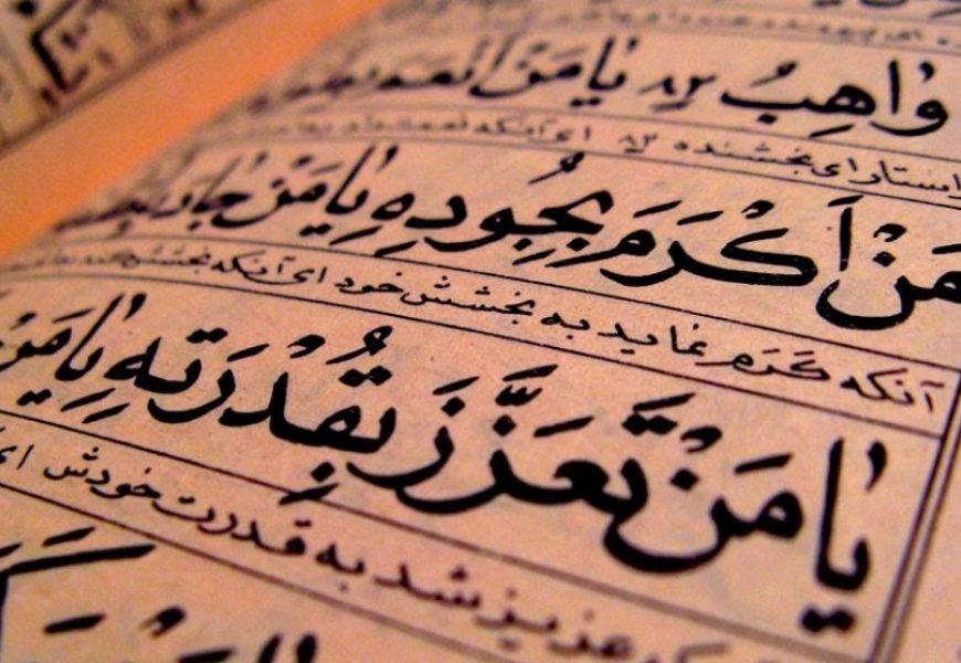 2 Parole In Arabo
