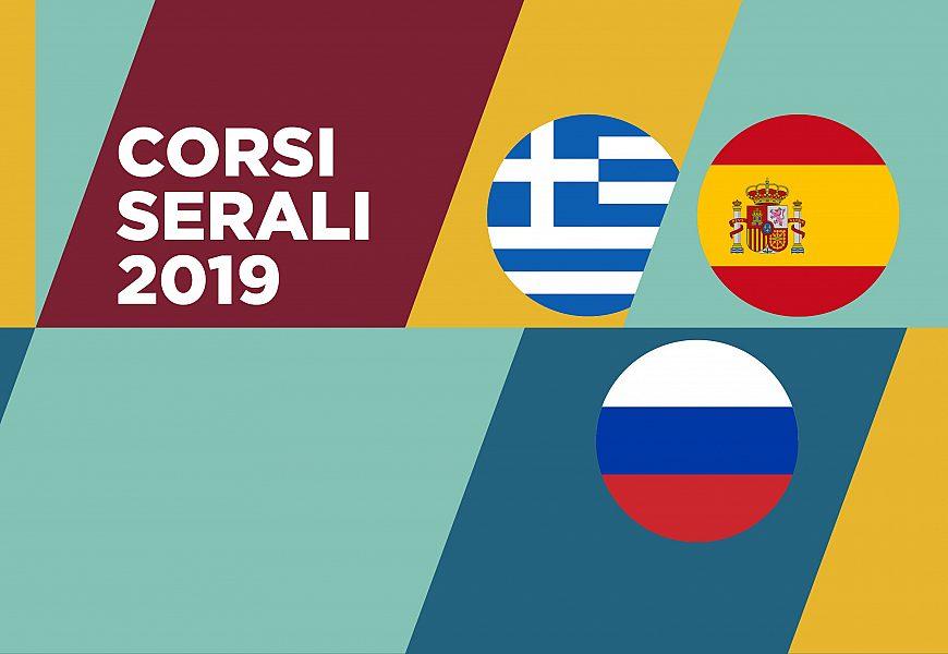 2019 Corsi Serali Slideshow