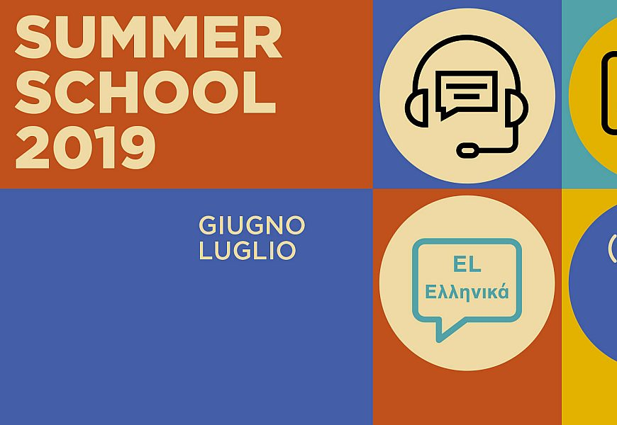 2019 Summer School Slideshow