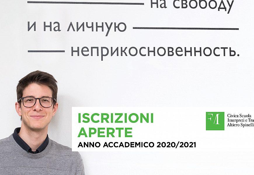 Iscrizioni 2020 Civica Altiero Spinelli 3