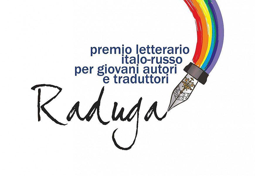 Premio Raduga