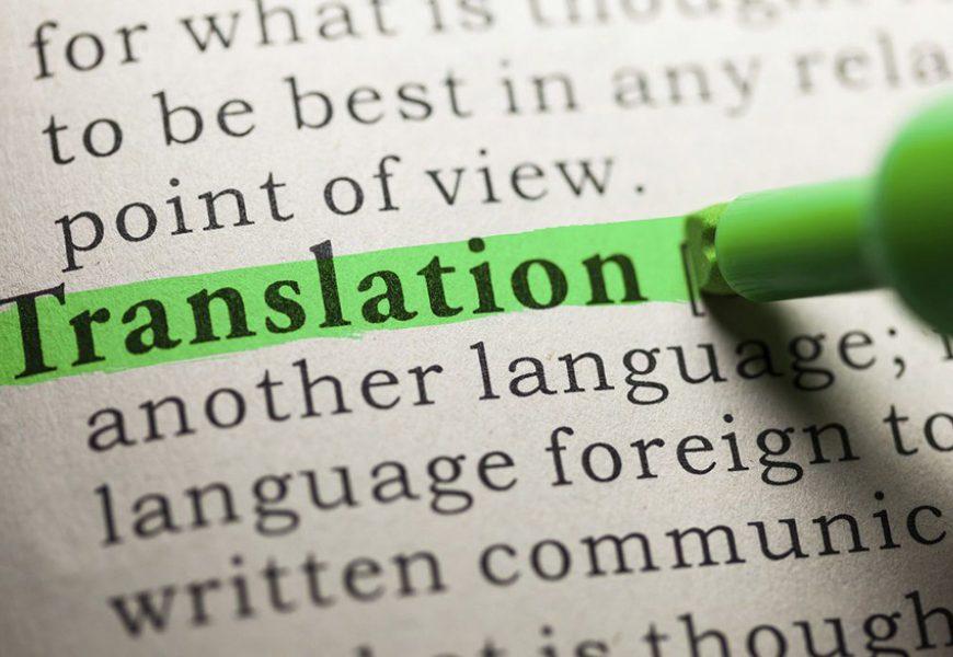Traduzione Lab Weaver