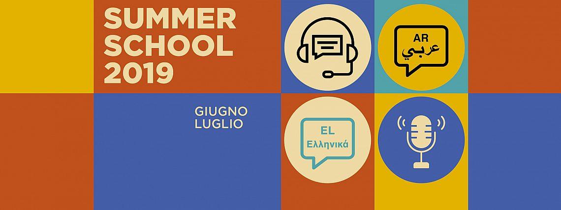 2019 Summer School Slideshow