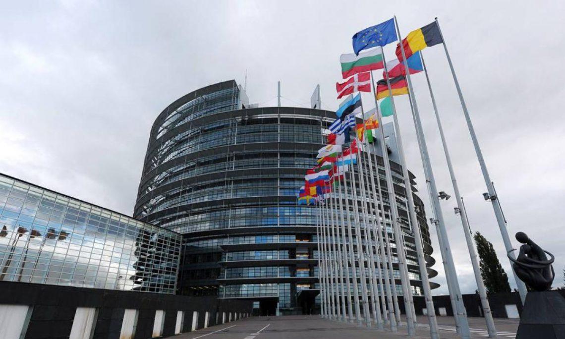 Commissione Europea Bruxelles Jpg